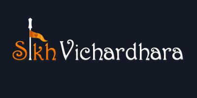 sikhvichardhara.com-logo
